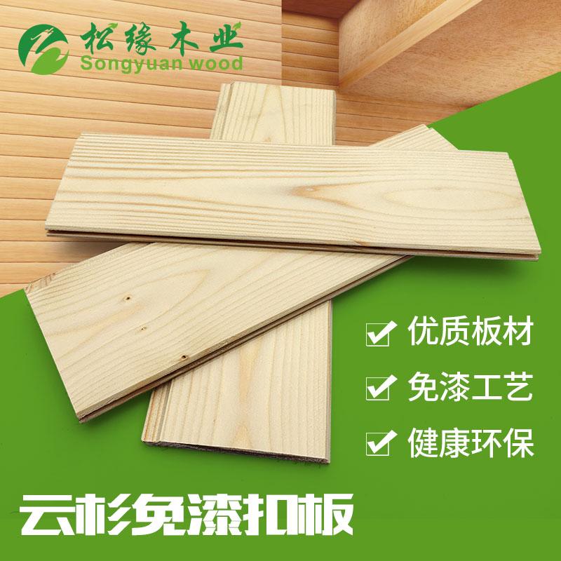 厨房用桑拿板做天花板怎么样?